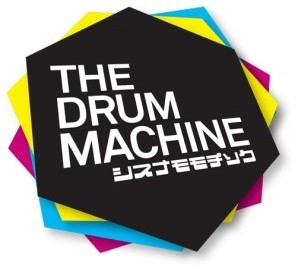 Drum_Machine_logo_color